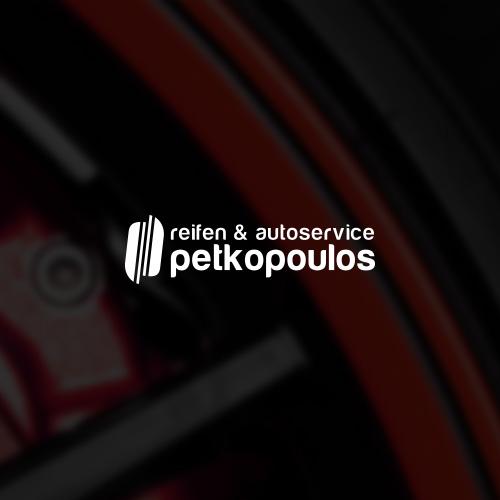 Reifen & Autoservice Petkopoulos
